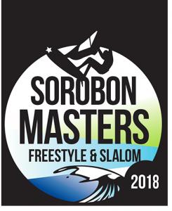 SBM_logo_2018